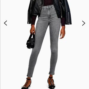 Top shop Jamie jeans grey *with rips*